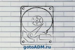 Работа с дисками LVM в CentOS