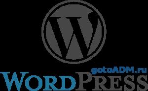Установка CMS WordPress на CentOS 7 и 6.5