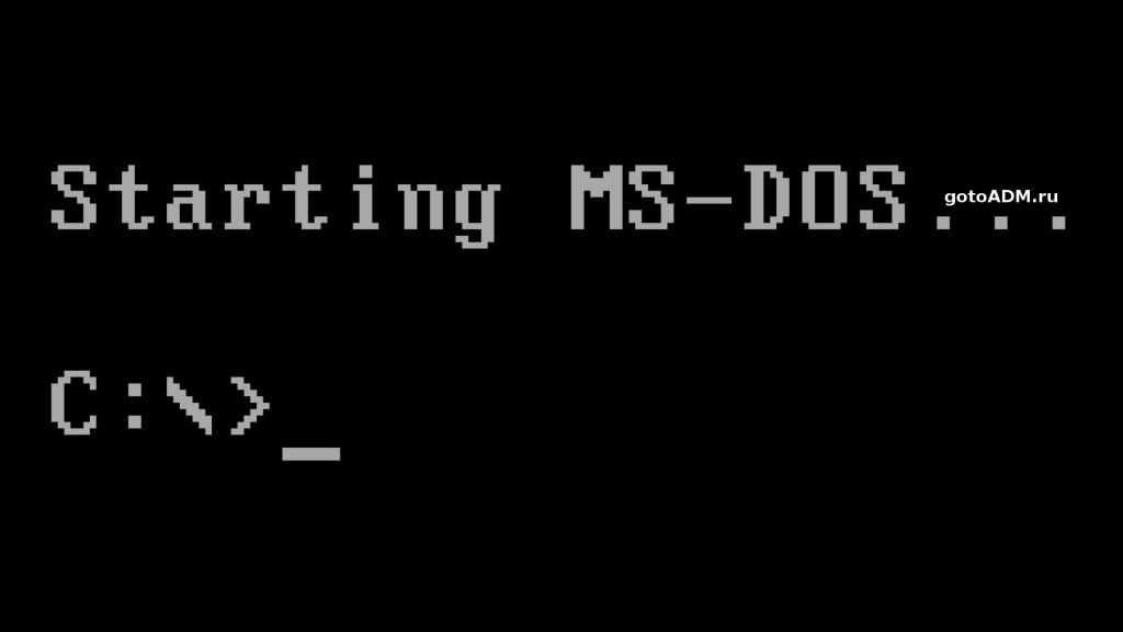 Инструкция и файлы для загрузочной флешки DOS