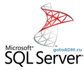 Устранение ошибок Microsoft SQL Server