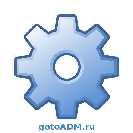 Управление службами сервера через командную строку