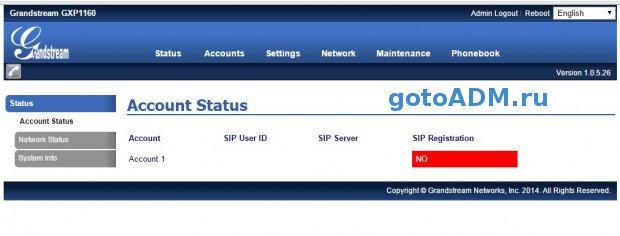 Статус IP телефона Grandstream GXP1160 / GXP1165