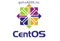 Настройка и администрирование служб CentOS 7