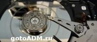 Анализ надежности и выбор жесткого диска