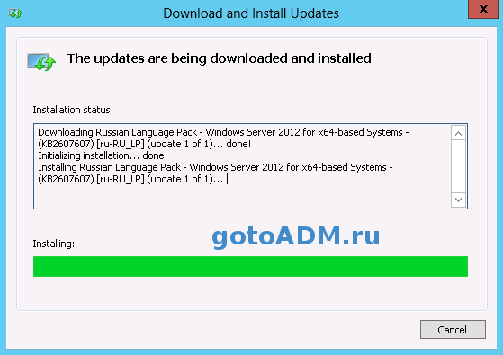 Установка Language Pack на Windows Server 2012 R2