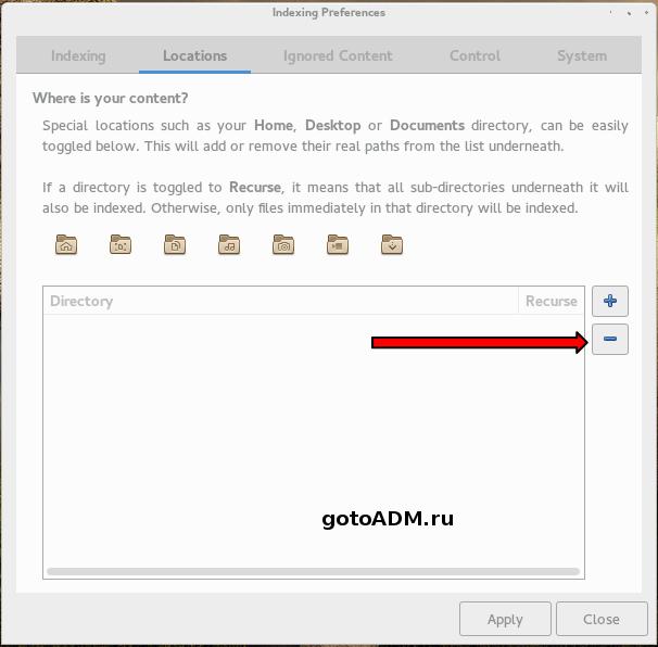 Убрать индексирование файлов в Frdora