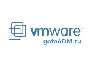 Виртуализация на базе VMware