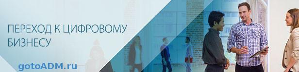 Анонс онлайн трансляции VMware ИТ-стратегия 2016 — переход к цифровому бизнесу