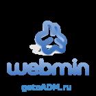 Установка панели управления WEBMIN на CentOS