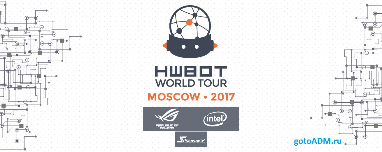 Moscow 2017 hwbot