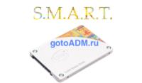 Описание значений SMART HDD и SSD